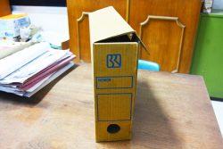 Box Arsip Kecil