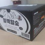 Box Minitan Briquette Korea-2
