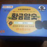 Box Hwang Geum Al Web