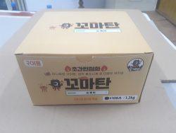Box Supertan Briquette Korea